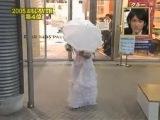 Gaki No Tsukai #787 (2005.12.26)