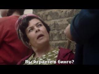 Вызовите акушерку 3 сезон 1 серия (Call the Midwife)