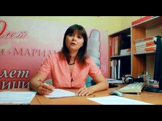 Корпоративный фильм НПФ «Марианна» к 17-летию АРГО! (производитель Рициниолов)