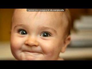 «Красивые и смешные дети.» под музыку Детские песни - Кристина Орбакайте - Губки бантиком.. Picrolla