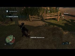 Вырезанная эротическая сцена из Assassin's Creed 4 Black Flag