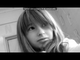 «Аватария» под музыку ГопFriendЫ - Девчонки в городах и селах. Picrolla