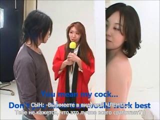 Японское порно шоу мать
