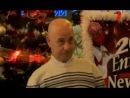 Лидия Красноружева - Голые и смешные - Новогодняя лотерея