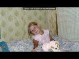 С моей стены под музыку Настя Петрик - Небо (Украина 2012) - Победительница детского Евровидения. Picrolla