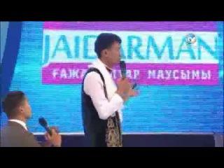 АЭСА, Ақтөбе. Астана қаласы әкімінің кубогы - 2013. Жайдарман.