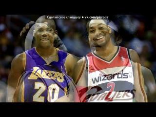 «Со стены Мы ♥ Баскетбол [Стритбол, NBA, AND1]» под музыку Еминем - луз ерселф(чтобы не удалили). Picrolla