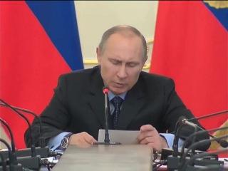 Выступление на заседании президиума Экономического совета 30 января 2014 года Московская область, Ново-Огарёво