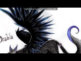 «волки картинки 2» под музыку Рома ТягаЧ - ОПАСНАЯ ЗОНА (http://vk.com/tyaga4). Picrolla