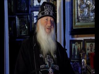 Интервью с Владыкой Алипием, схиепископом Украинской Православной Церкви