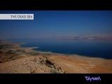Современная израильская музыка