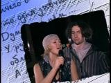 Ой цветет калина (Песня Года 1999 Отборочный Тур)