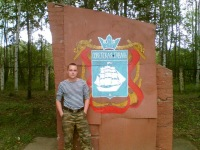 Александр Попов, 27 мая 1988, Улан-Удэ, id154456349