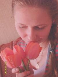 Кристина Свидницкая