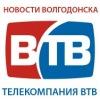 Новости Волгодонска