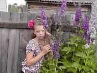 Настюша Балахонова, 7 июля , Тюмень, id151456126