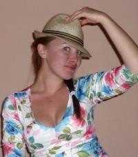 Оксана Горбатенко, 29 апреля 1984, Калининград, id47914181