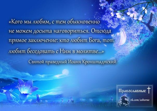 http://cs5138.userapi.com/v5138028/1a51/bKD2F4PCnJk.jpg