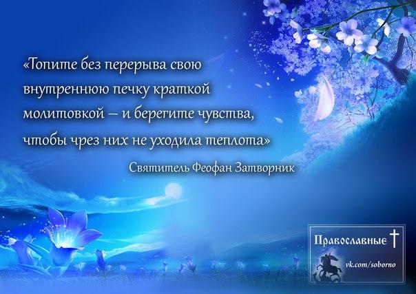 http://cs5138.userapi.com/v5138028/1a79/KyBipVB5r7o.jpg