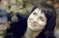 Ольга Василькова (Яценко), 12 ноября 1979, Новосибирск, id11005513