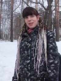 Сашка Паклина, 24 мая 1994, Заречный, id134900258