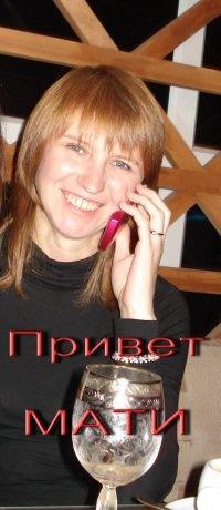 Анна Сапогова, 28 мая 1980, Мурманск, id16152013