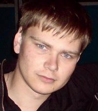 Евгений Малявин, 23 августа 1988, Буденновск, id164951524