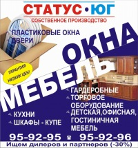 Статус Юг, 10 сентября , Балашиха, id166071182