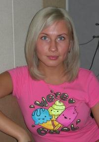 Katya Lavrova, Slobodskoy