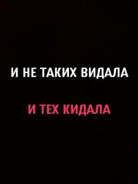Диана Оганян, 6 сентября 1995, Челябинск, id99647199