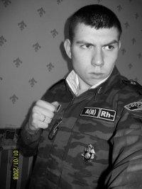 Vovchik Groshev, 30 мая , Сызрань, id4864162