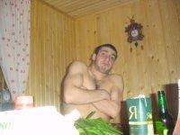Ваге Адамян