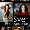 Svetoslav Svet Photographer