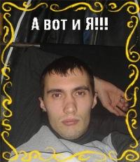 Миша Урсу, 6 мая 1993, Барановичи, id134248707
