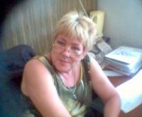 Галина Ефремова, 1 февраля 1991, Рубцовск, id163983145