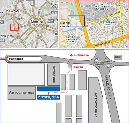 Схема проезда в Кунцево