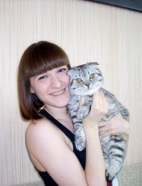 Кристиша Максимова, Тюмень