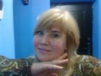 Елена Морозова, 25 февраля 1991, Астрахань, id124096534