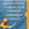 Сумський-Інформаційно Платіжний-Сервіс, 22 марта , Сумы, id144500729
