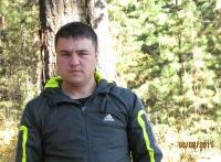 Александр Полионный, 21 сентября 1986, Могилев-Подольский, id64227383