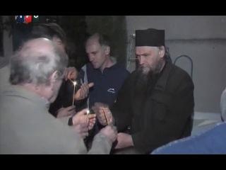 Коснувшиеся Неба (о жизни монахов-отшельников в горах Абхазии)