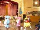 Танець гномів