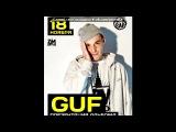 «Со стены ГУФ (GUF)» под музыку Витя АК-47 - Пока есть о чем сказать.. feat. Guf