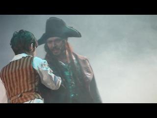 Лев Аксельрод и Артур Ягубов - Песня о Свободе (Мюзикл «Остров Сокровищ»)