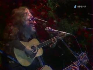 Александр Борисович Градский  - 'Песня о друге'