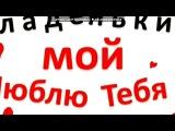 Красивые Фото fotiko.ru под музыку Эта песня посвящается для самой любимой девушке в Мире - эта песенка посвещаеться моей лю