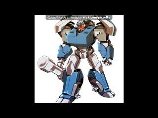 «БРЕЙКДАУН» под музыку Excision - X(OST Трансформеры 3)[DubStep] . Picrolla