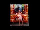 «море солцне горячий писок!!!!!!))» под музыку ♥Клубняк♥ - ♥Лето, Солнце, жара - Танцуй до утра!!!))) (Хит 2011) •♥. Picrolla