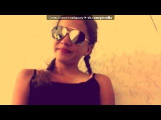 «Webcam Toy» под музыку Арива - Ари Ари Аси Аси. Picrolla