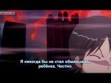 Флейта в рюкзаке [ТВ-3] [2013] / Recorder to Ransel Mi ☆ - 9